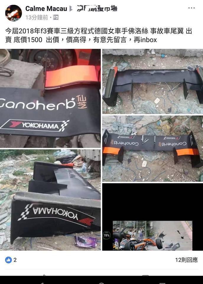 Material roubado do carro de Sophia Floersch recuperado