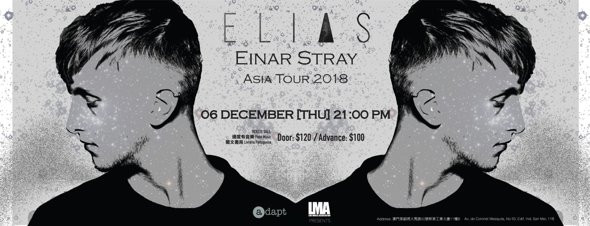 LMA | Elias Sahlin no palco da Coronel Mesquita