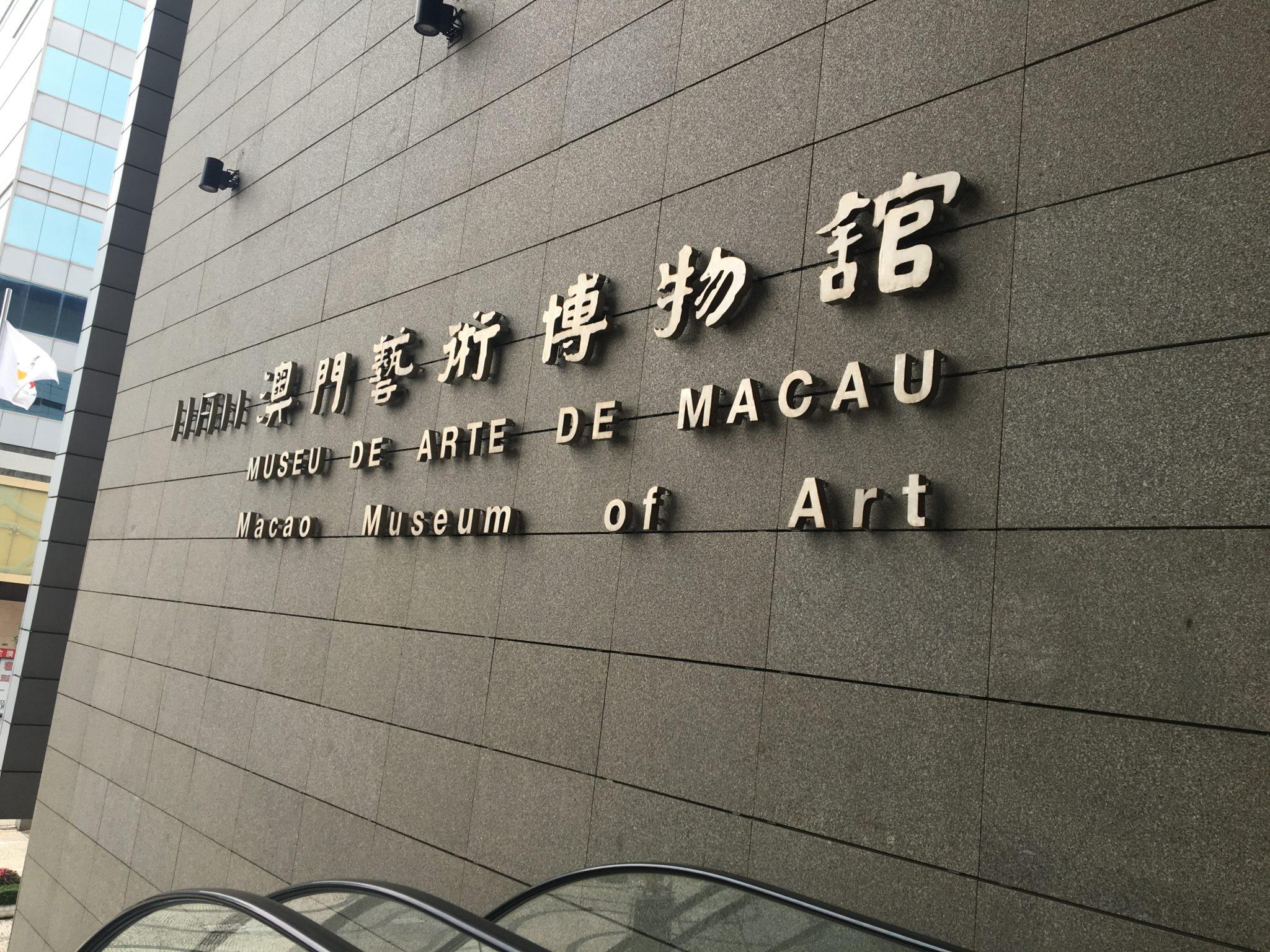 """MAM acolhe exposição que mostra estilo da """"Escola de Xangai"""""""
