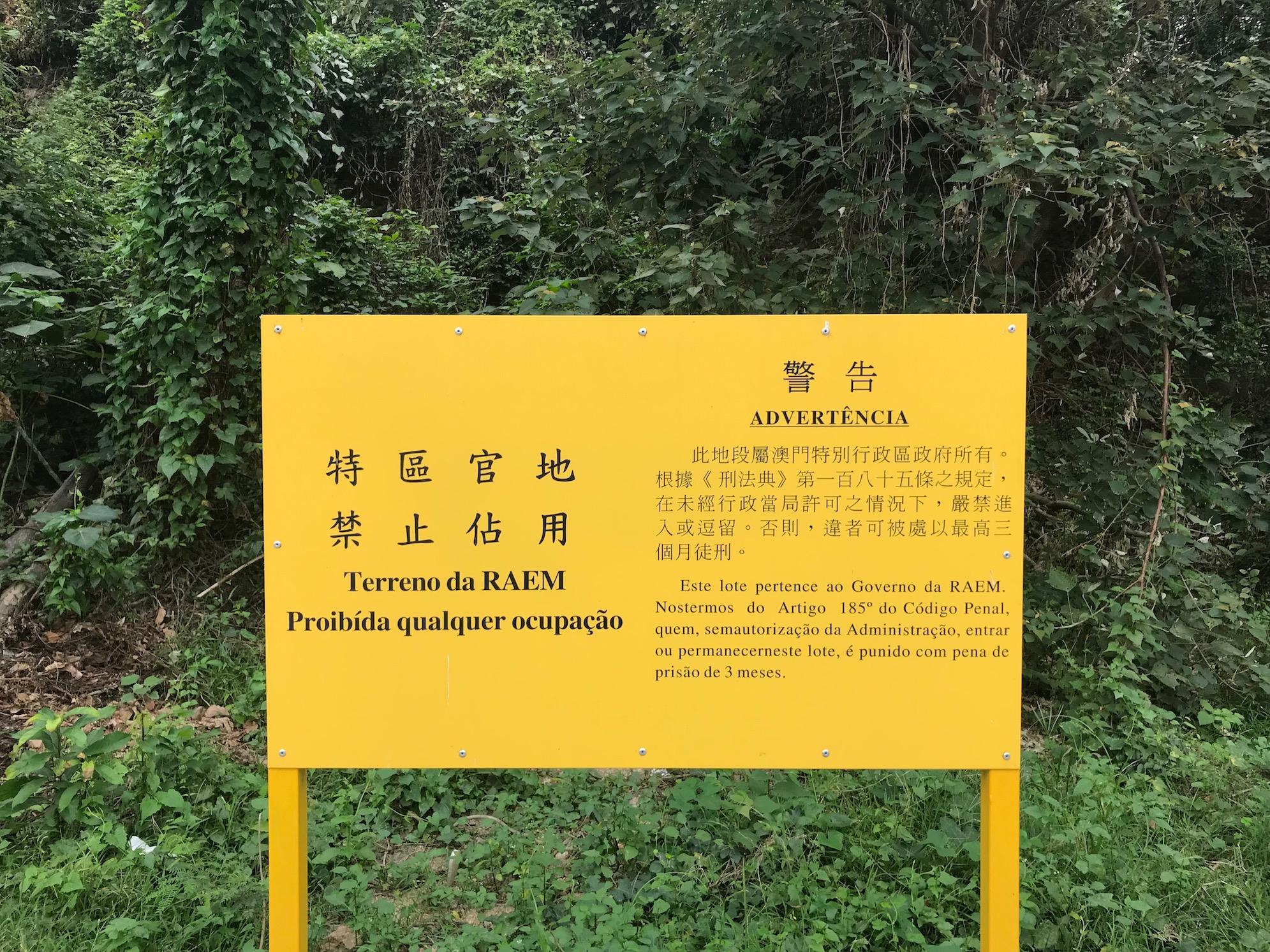 Lam Mau | Obras para novo parque arrancam no 2º semestre