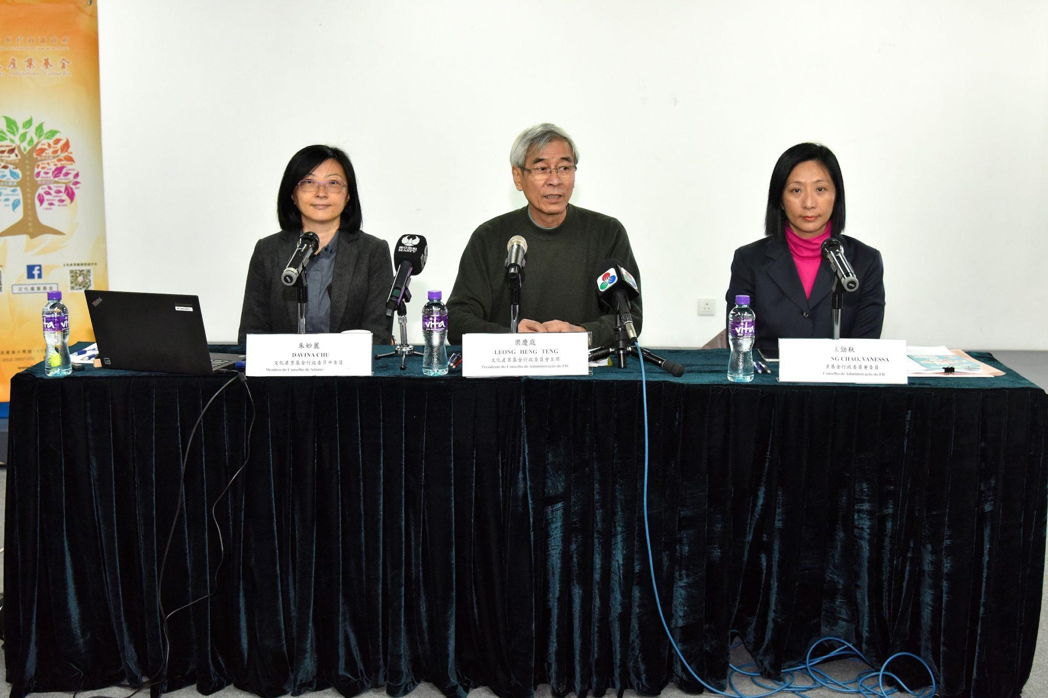 Fundo vai apoiar área da publicação e da televisão e cinema