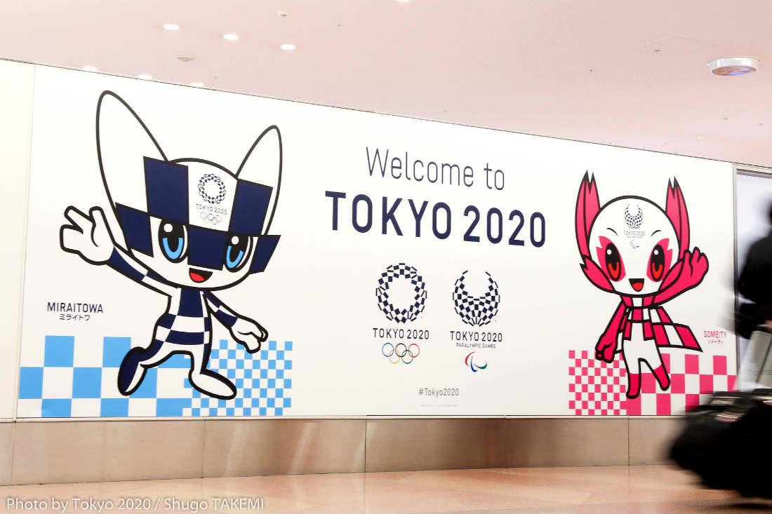 Tóquio 2020 | Sugerido que atletas portugueses estagiem em Macau