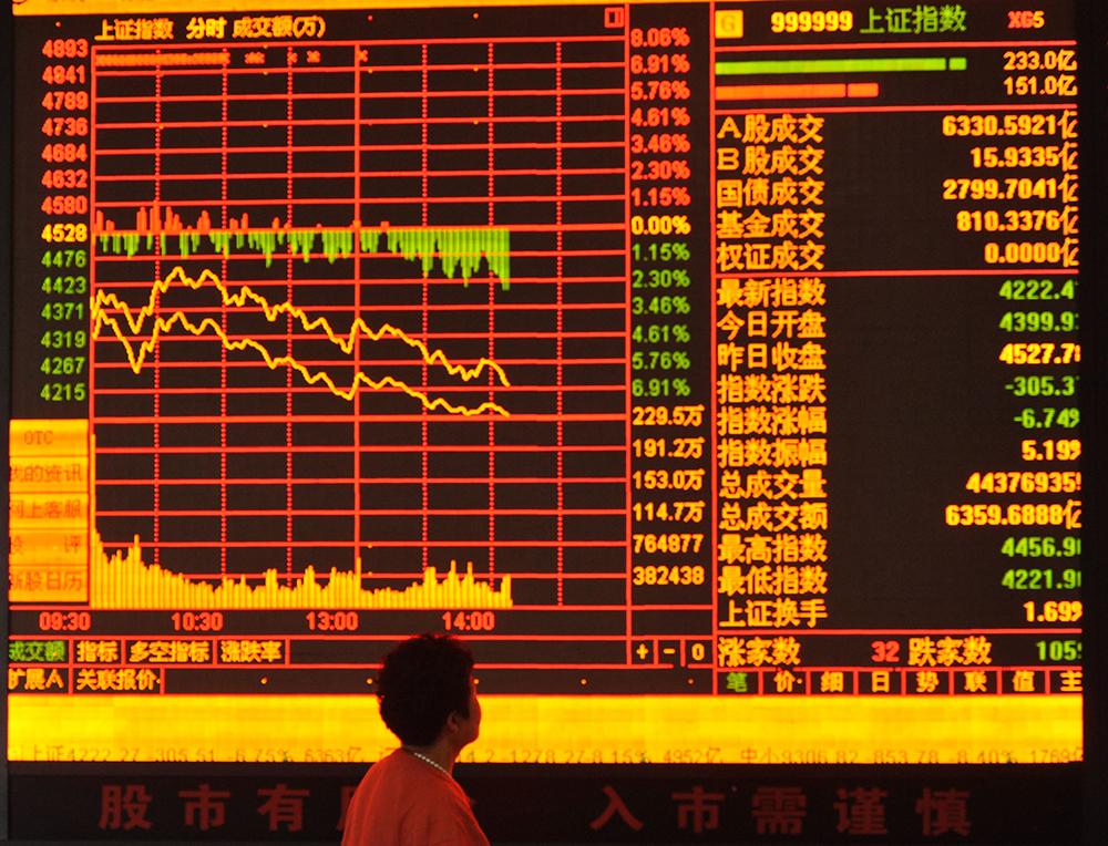 China supera os EUA como maior receptor de investimento estrangeiro