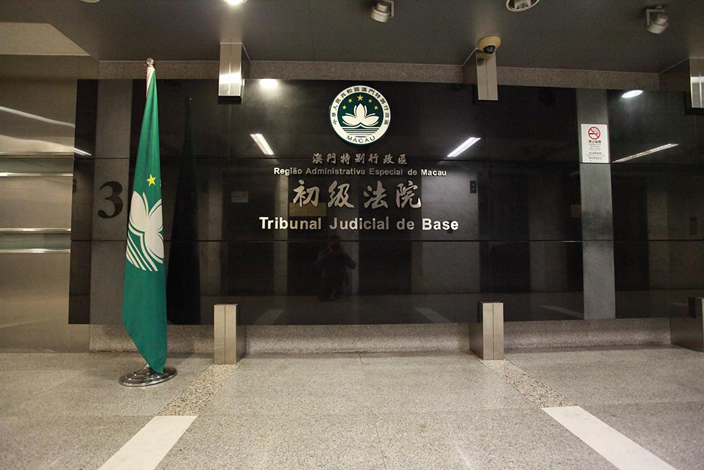 Arguidos absolvidos no âmbito do caso de apostas ilegais durante o Mundial de 2014