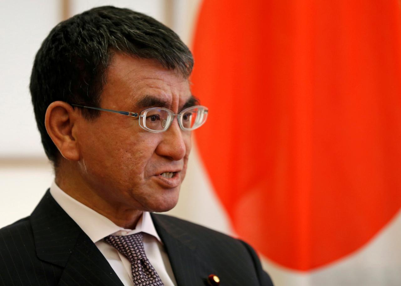 Venezuela   Japão declarou ontem apoio ao Presidente interino Juan Guaidó
