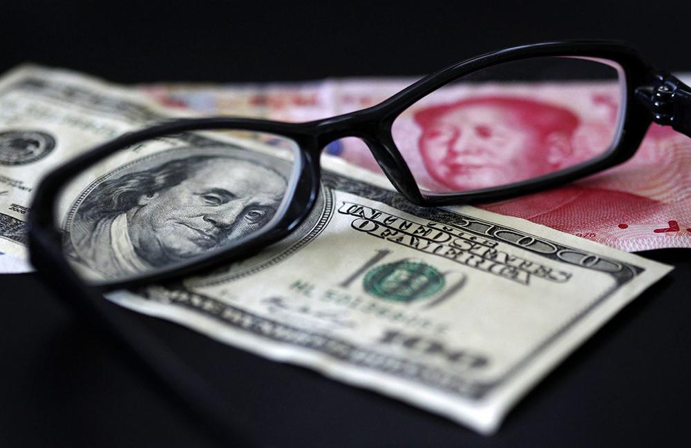 Moeda | Acordo com EUA para não usar depreciação com objectivos concorrenciais