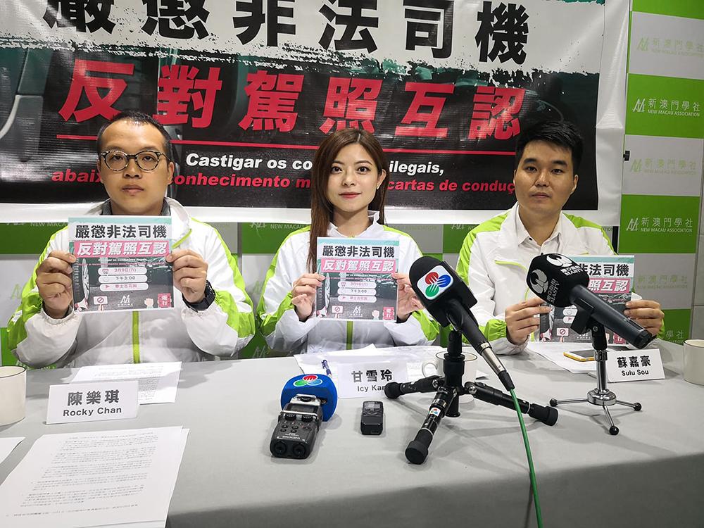 Cartas de condução | Novo Macau quer falar com Chefe do Executivo sobre reconhecimento
