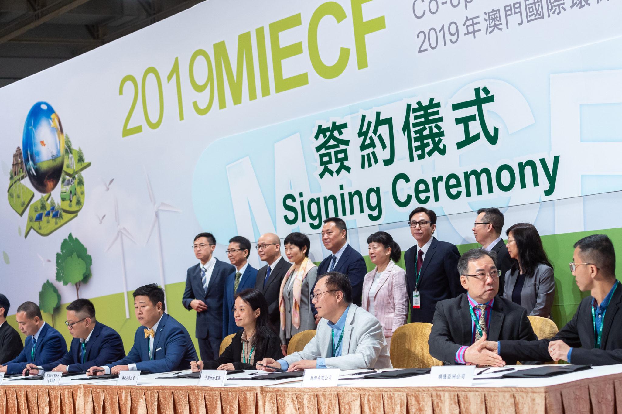 Especialistas defendem que Macau financie indústrias sustentáveis nos países lusófonos