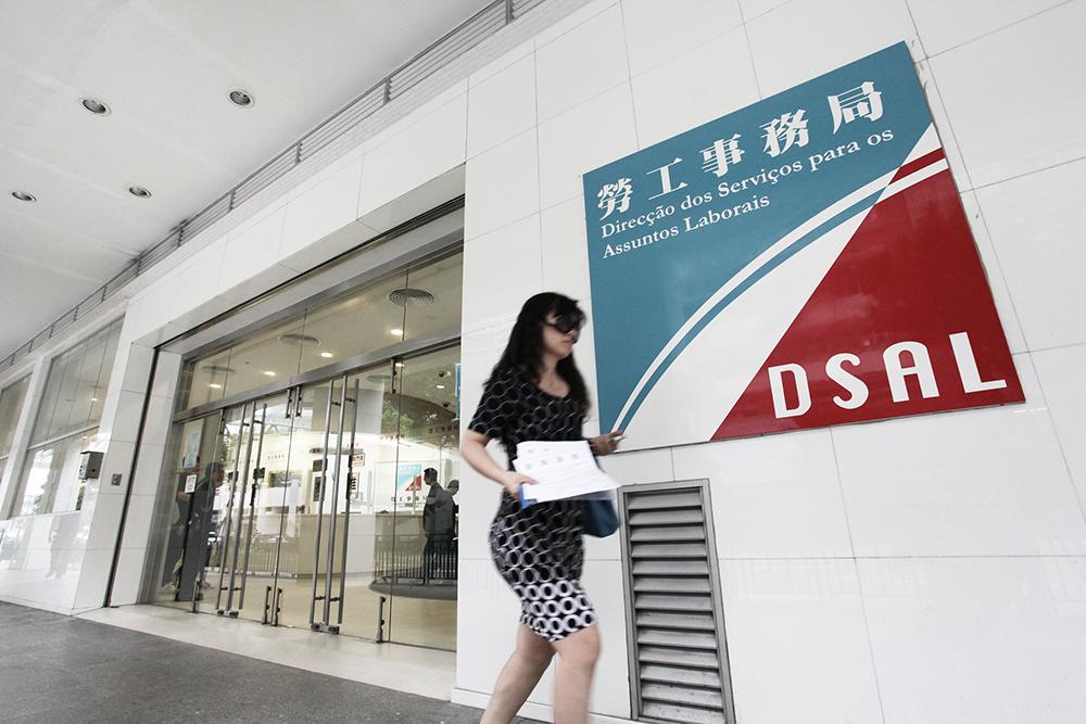 DSAL investiga existência de salários em atraso na MTEL