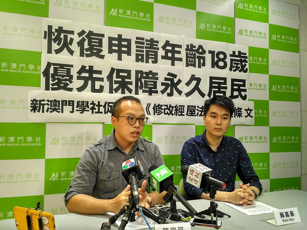 Associação Novo Macau defende mais representatividade nos órgãos consultivos