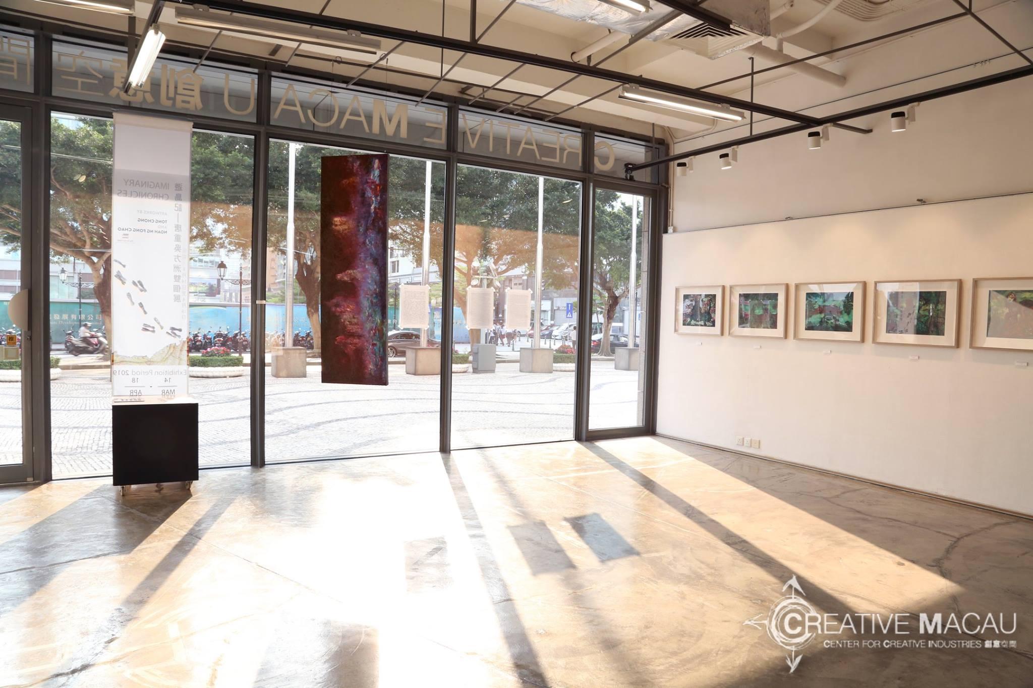 Creative Macau mostra Crónicas Imaginárias