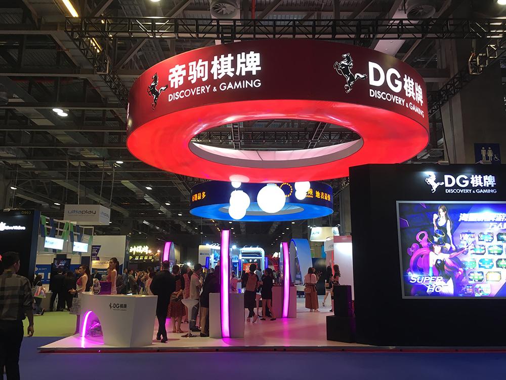 Covid-19 | Evento Global Gaming Expo Asia adiado para Dezembro
