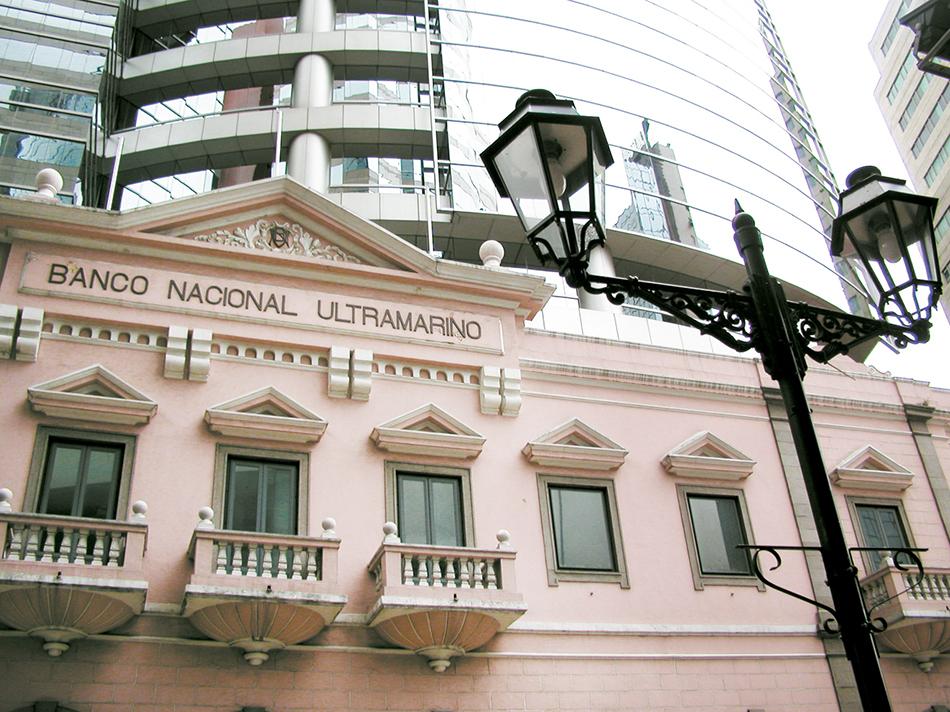 BNU com lucro de 109,4 milhões de patacas no primeiro trimestre