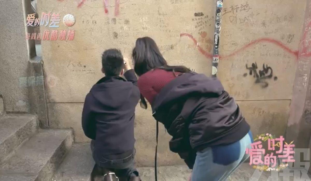 Património | Filho de Stanley Ho pode ser investigado devido a inscrições numa parede