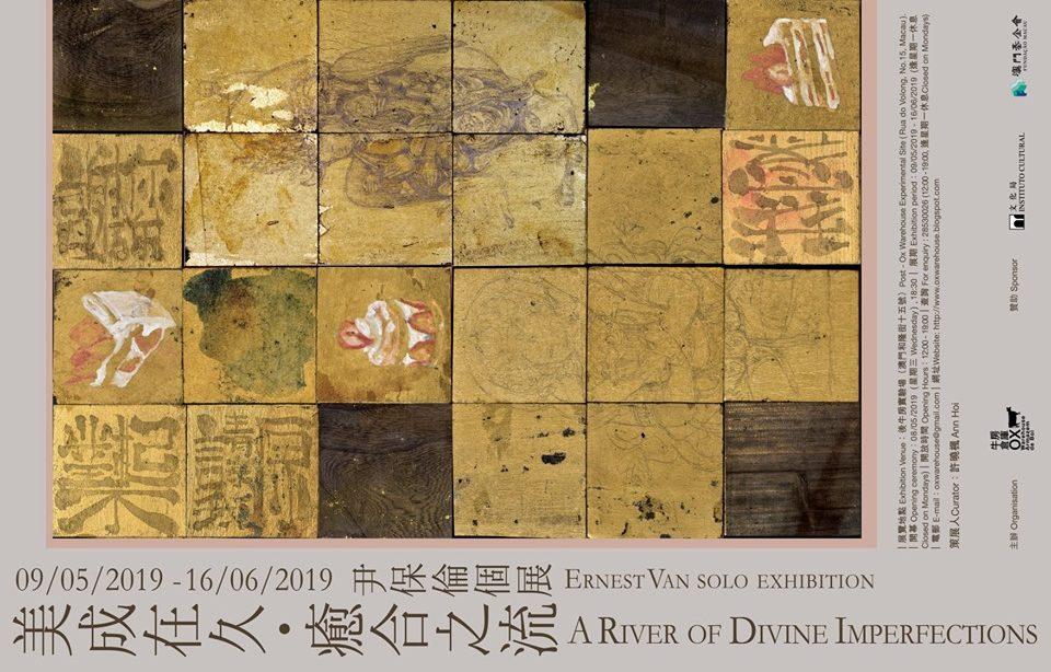 Exposição no Armazém do Boi mostra obra de Ernest Van até 16 de Junho