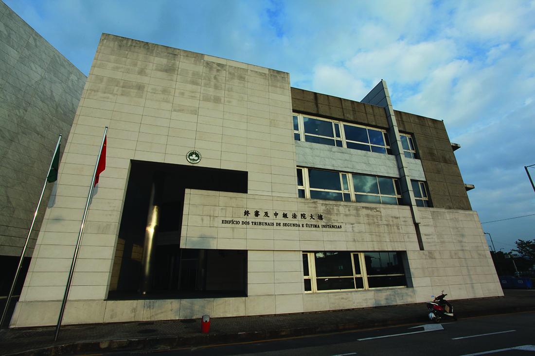 Tribunais   Decisão sobre ETARs da Taipa e Aeroporto vai ser reformulada