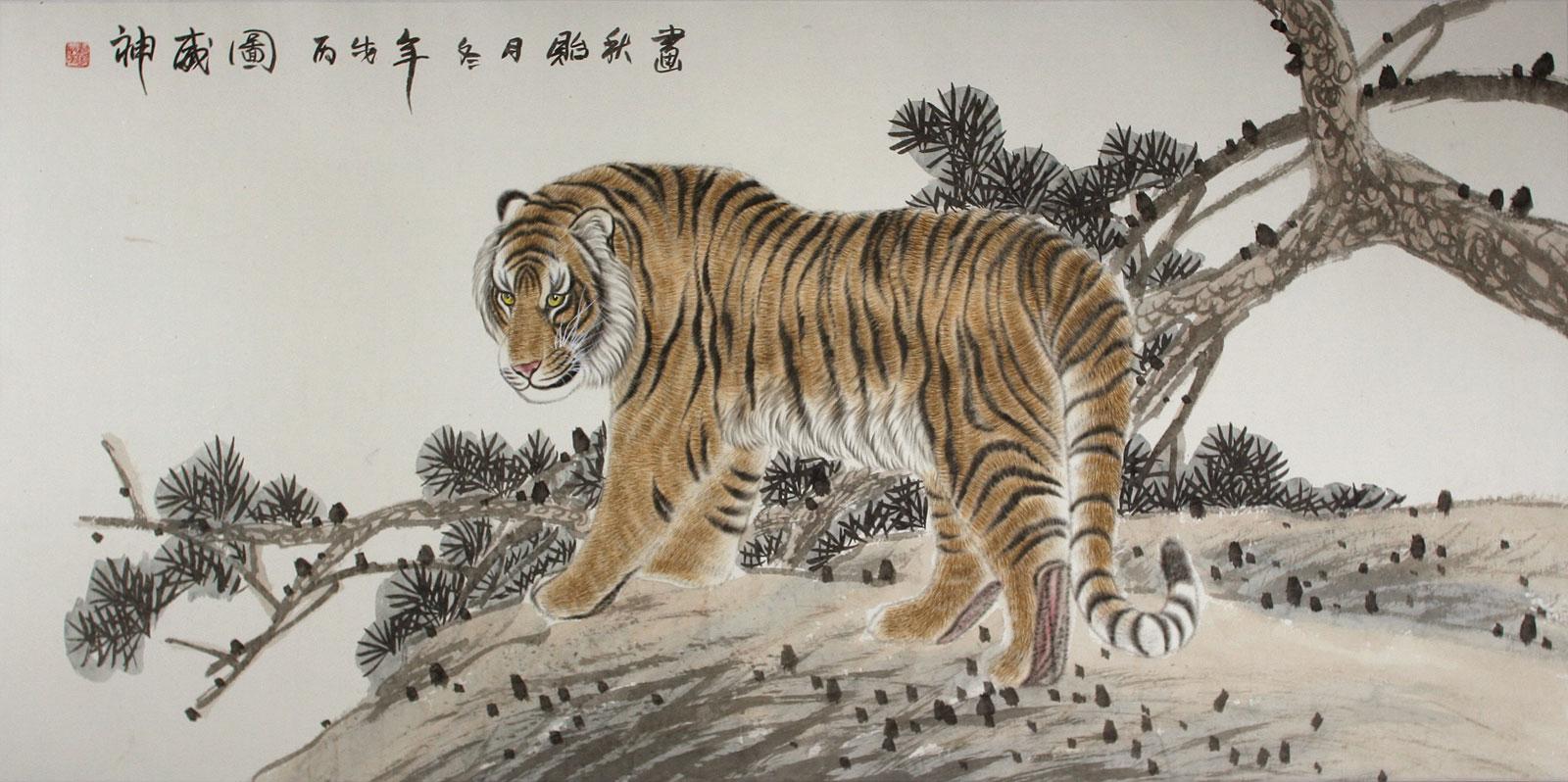 Nunca montes o dorso do tigre