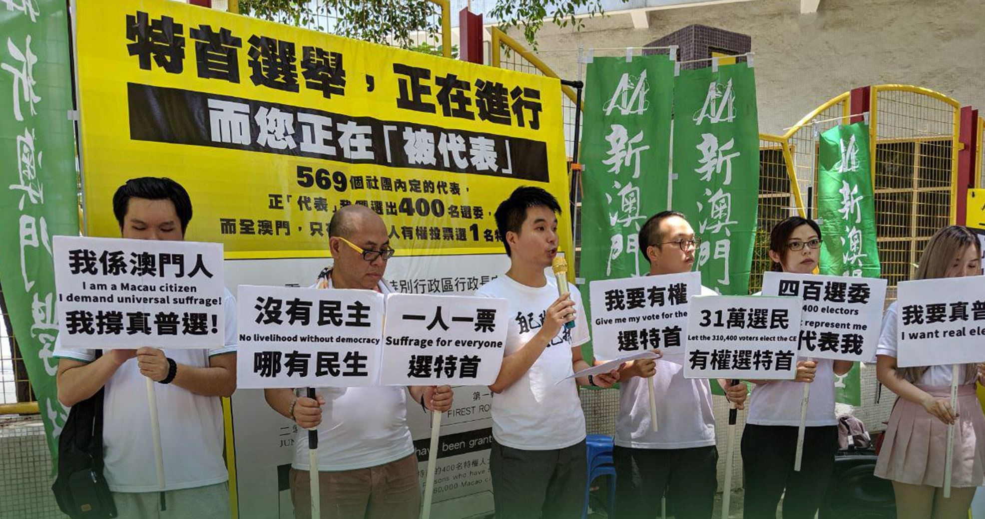 Novo Macau | 94 por cento de apoio ao sufrágio universal apesar dos ataques