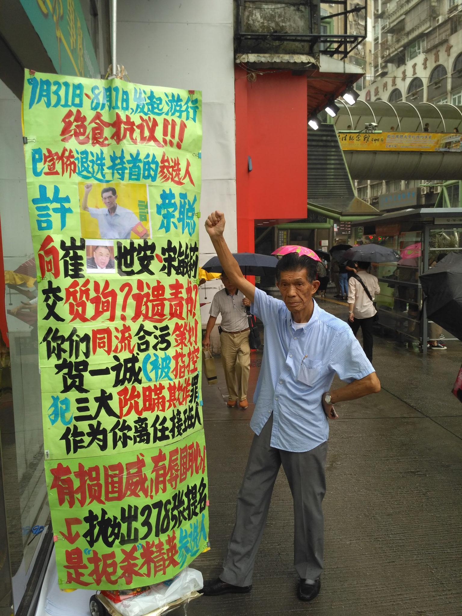 Chefe do Executivo | Manifestante de amarelo fez greve de fome de dois dias