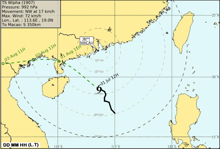 Tufão Wipha: Sinal n.º 8 vai ser içado às 14h00