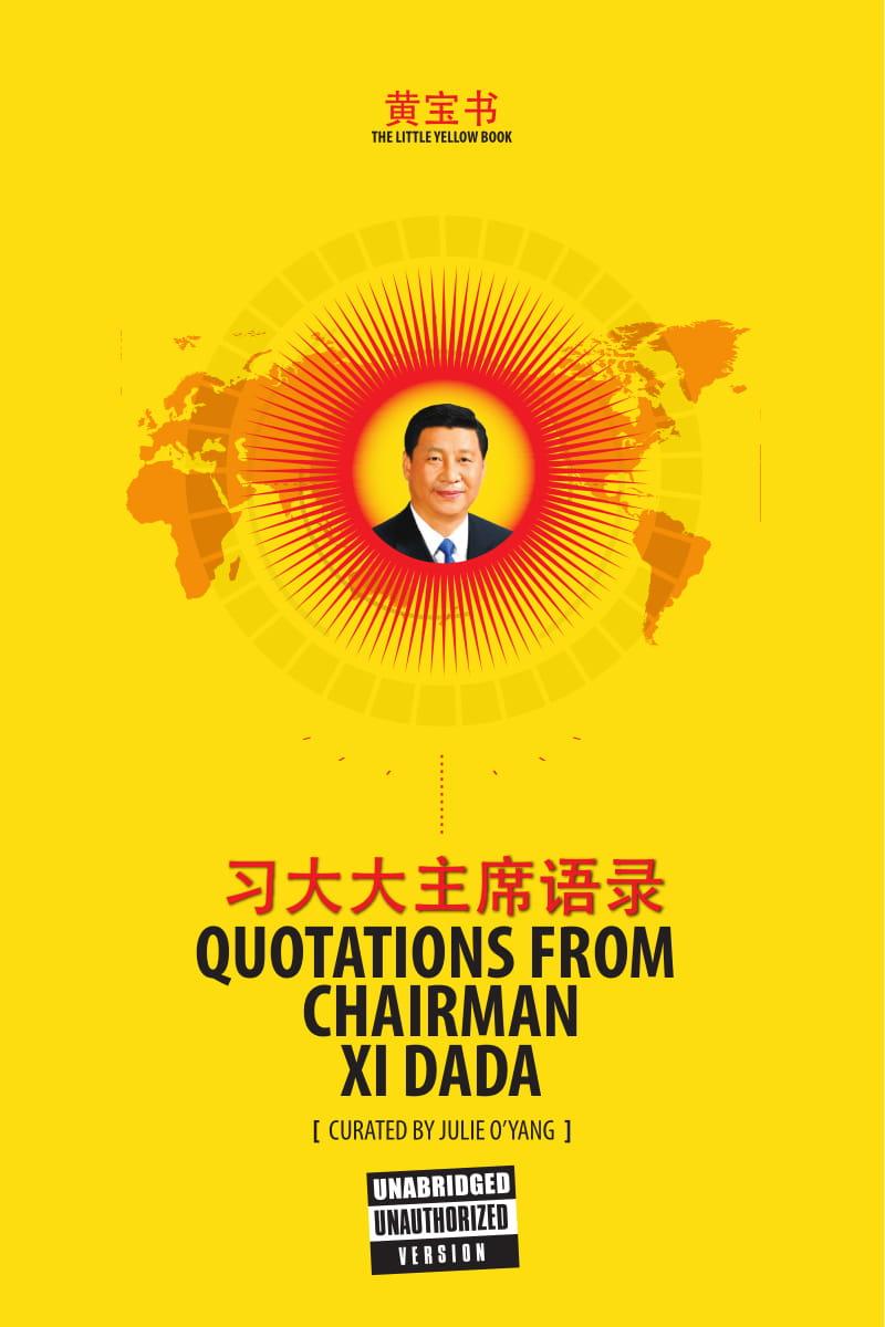 """Dupla de criativos publicou """"O Pequeno Livro Amarelo"""" com frases de Xi"""