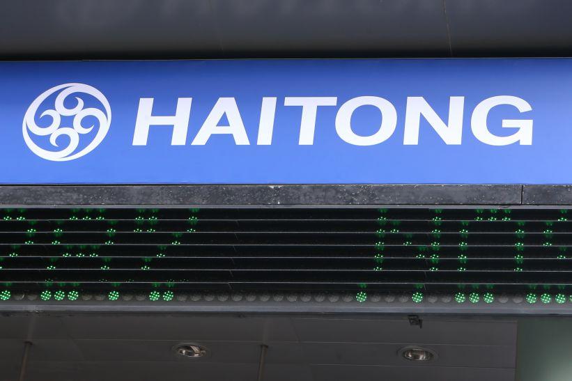 Banco de Portugal autoriza sucursal do Haitong em Macau