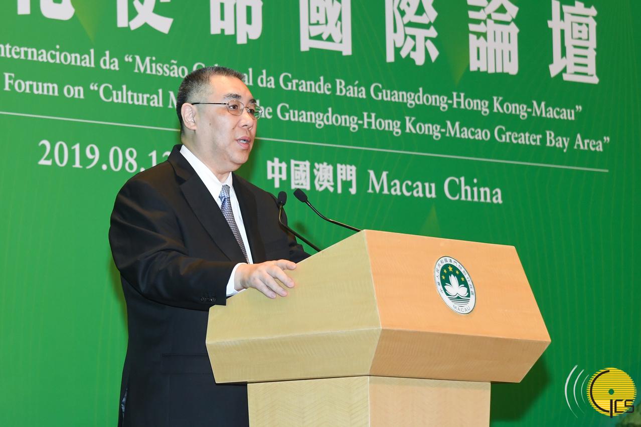Fórum   Missão Cultural para desenvolver Grande Baía é elogio à China