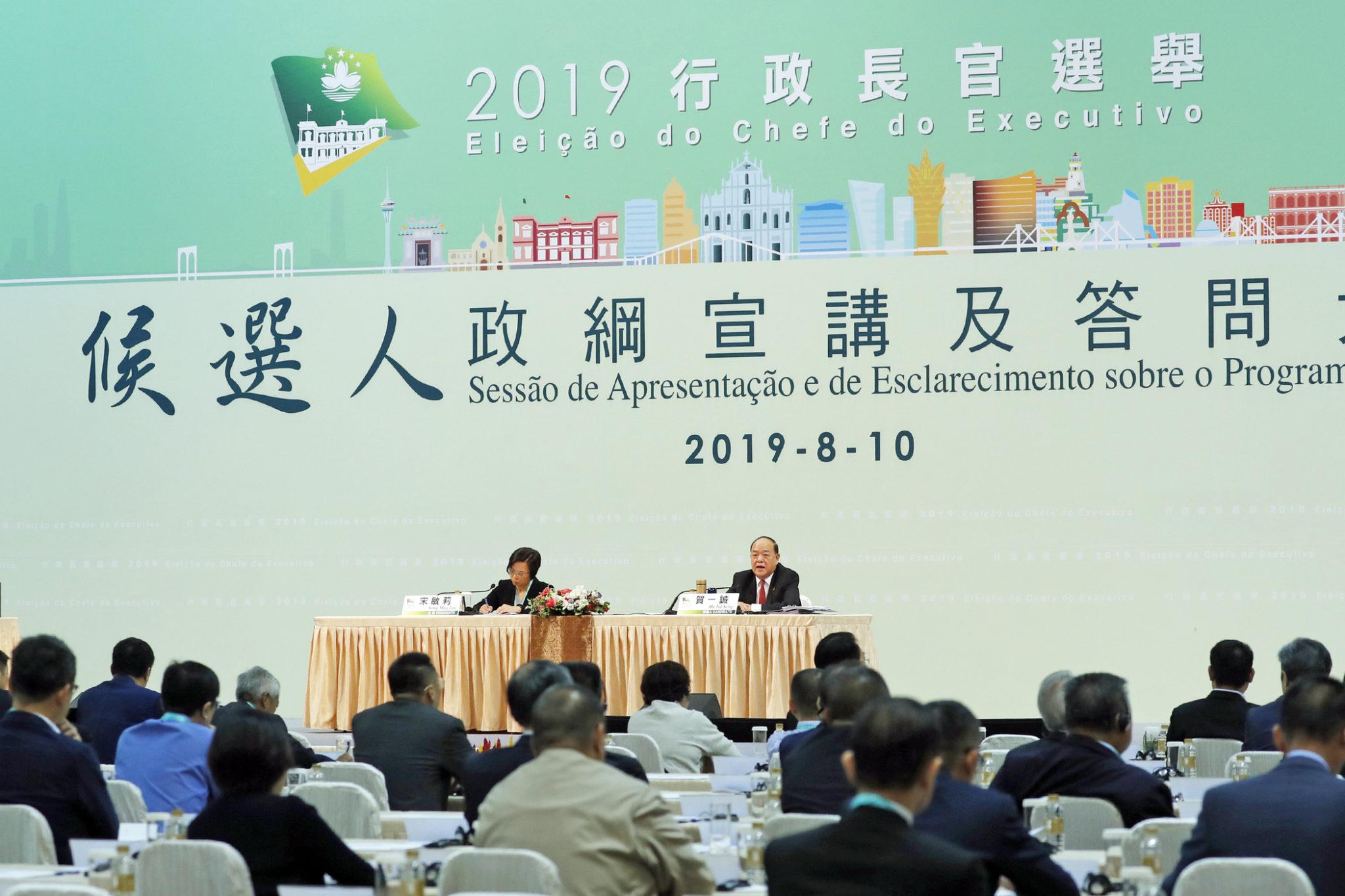 Habitação | Propostas de Ho Iat Seng para políticas habitacionais geram expectativas