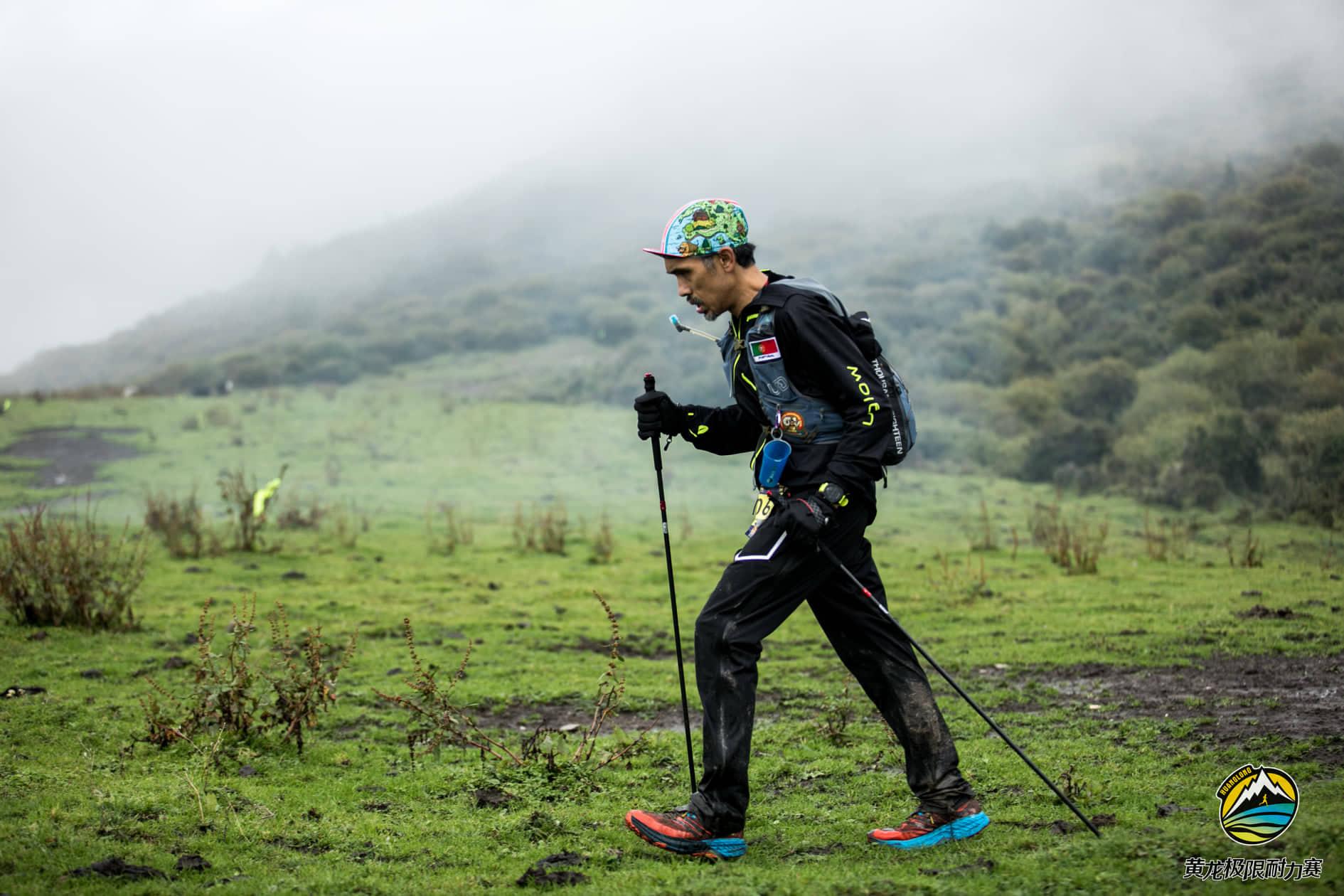 "Resistência | Álvaro Mourato participou na ""Huanglong Extreme Endurance Race"""