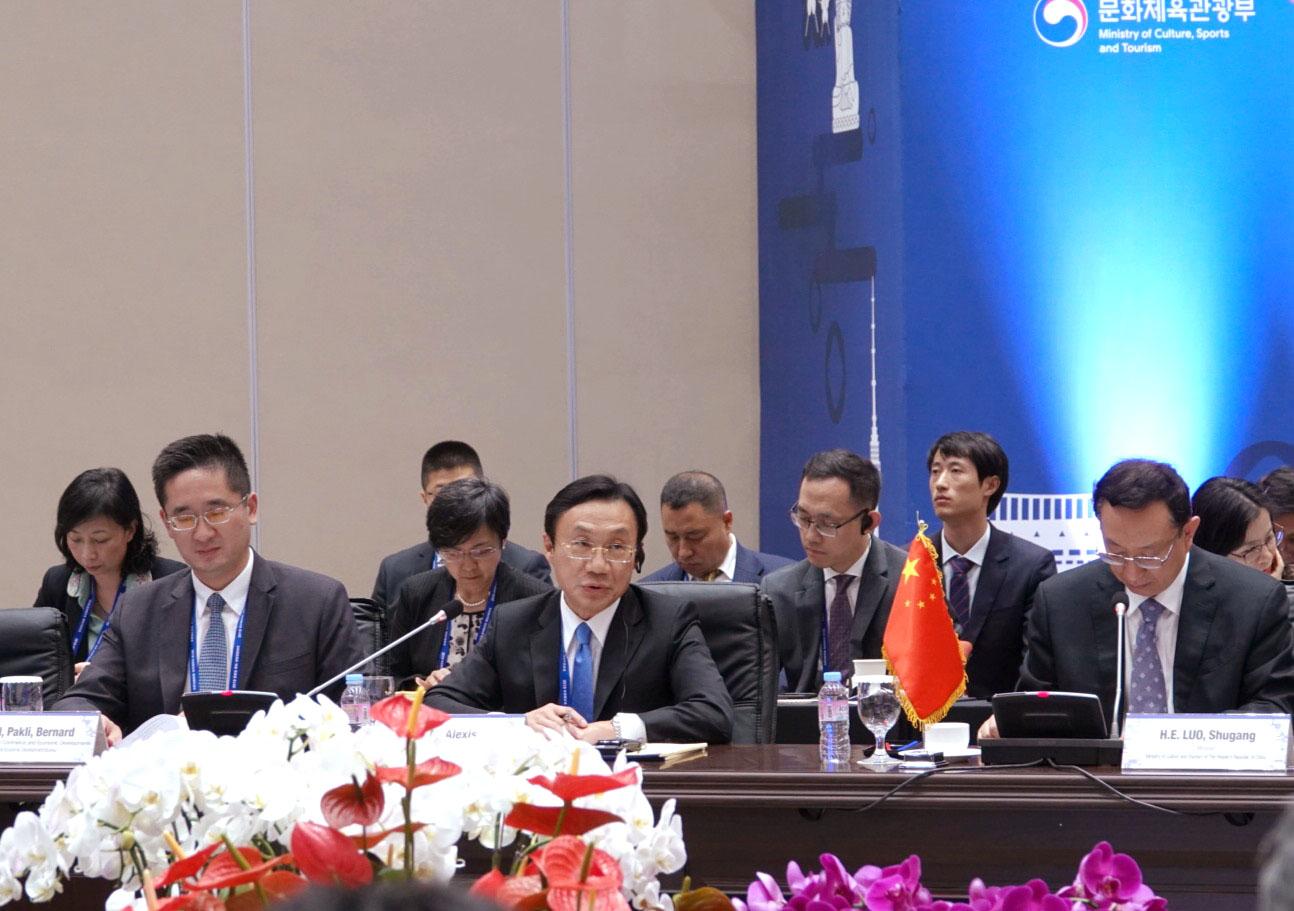 Alexis Tam em Incheon com ministros da China, Japão e Coreia do Sul