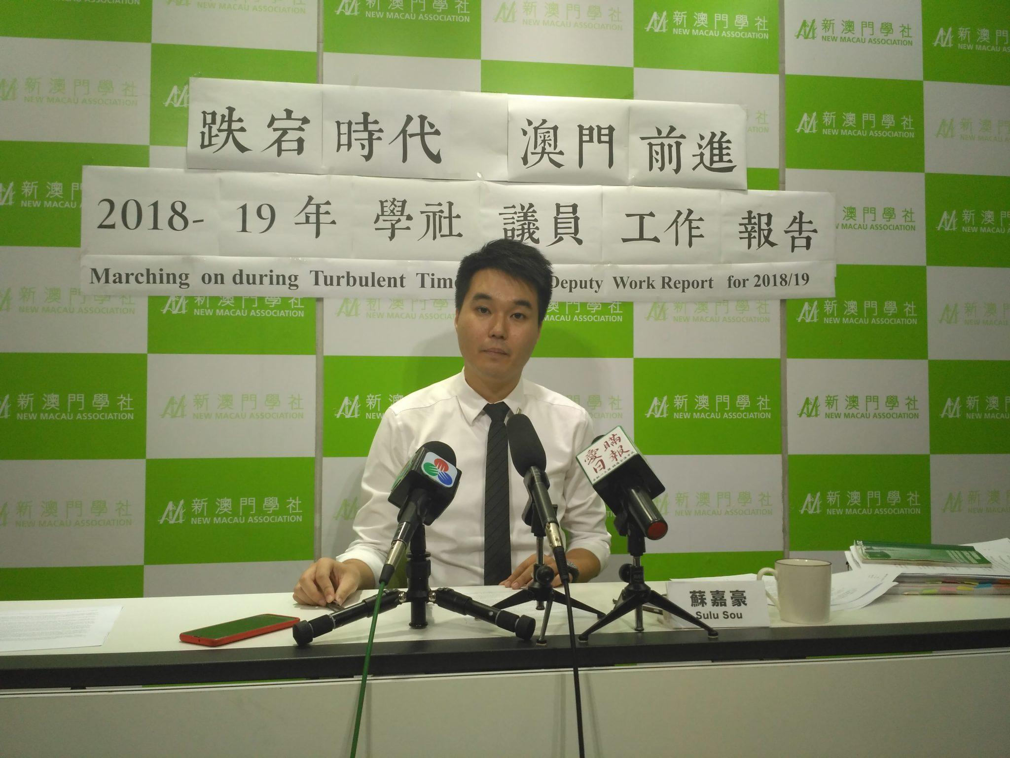 """Novo Macau   Defendido cancelamento de """"teste"""" do reconhecimento facial"""