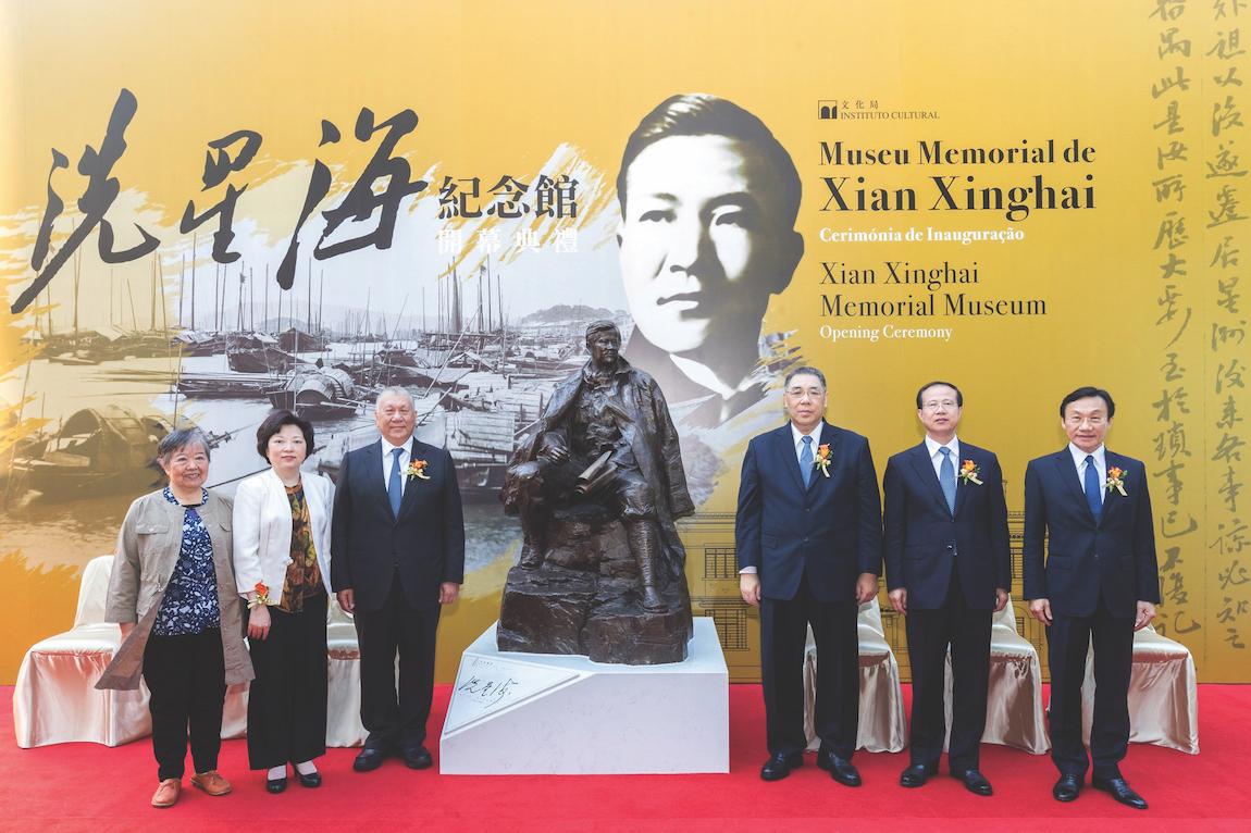 Museu Memorial de Xian Xinghai abriu portas este domingo