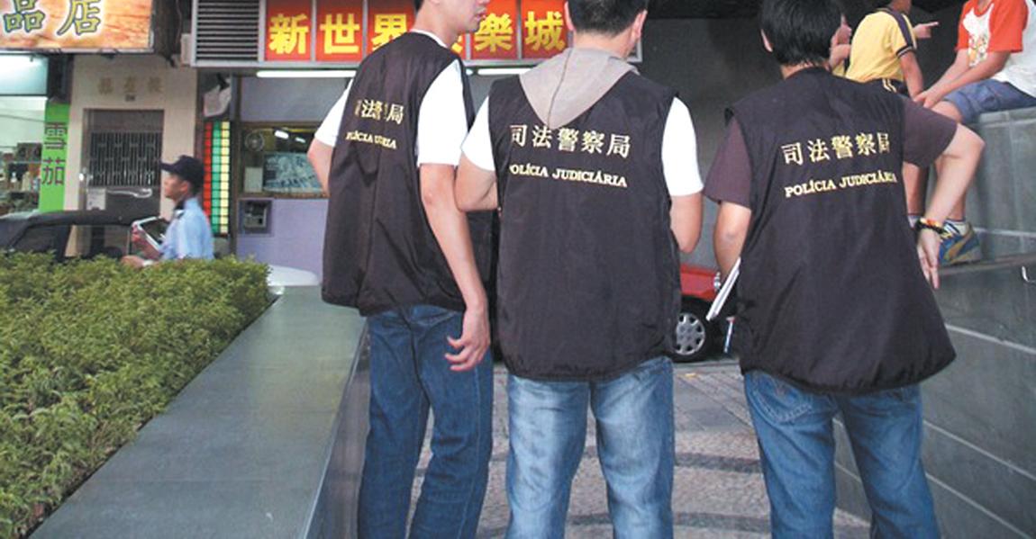 Fronteira | Homem que atou mulher e roubou 300 mil HKD detido