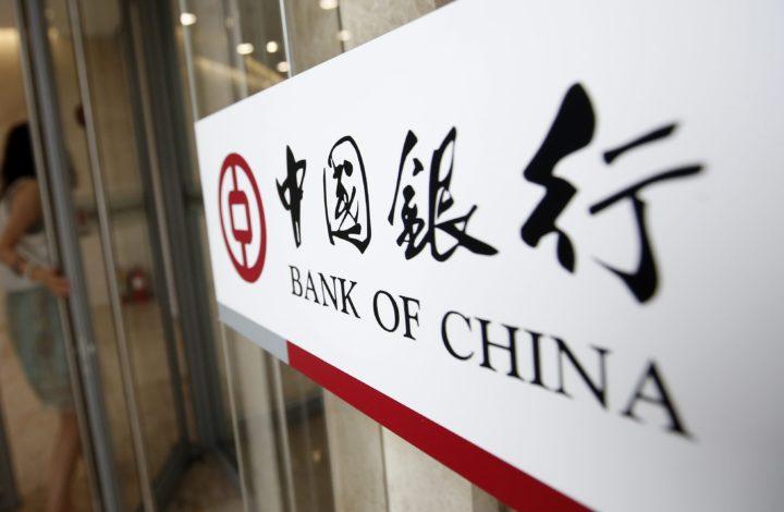 Filial portuguesa do Banco da China quer centralizar investimentos na lusofonia