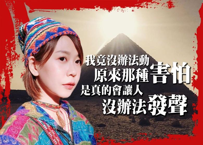 Cantora de Macau, Vivian Chan, molestada sexualmente no Cairo