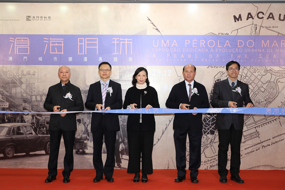 Museu de Macau | Exposição retrata a evolução urbana do território