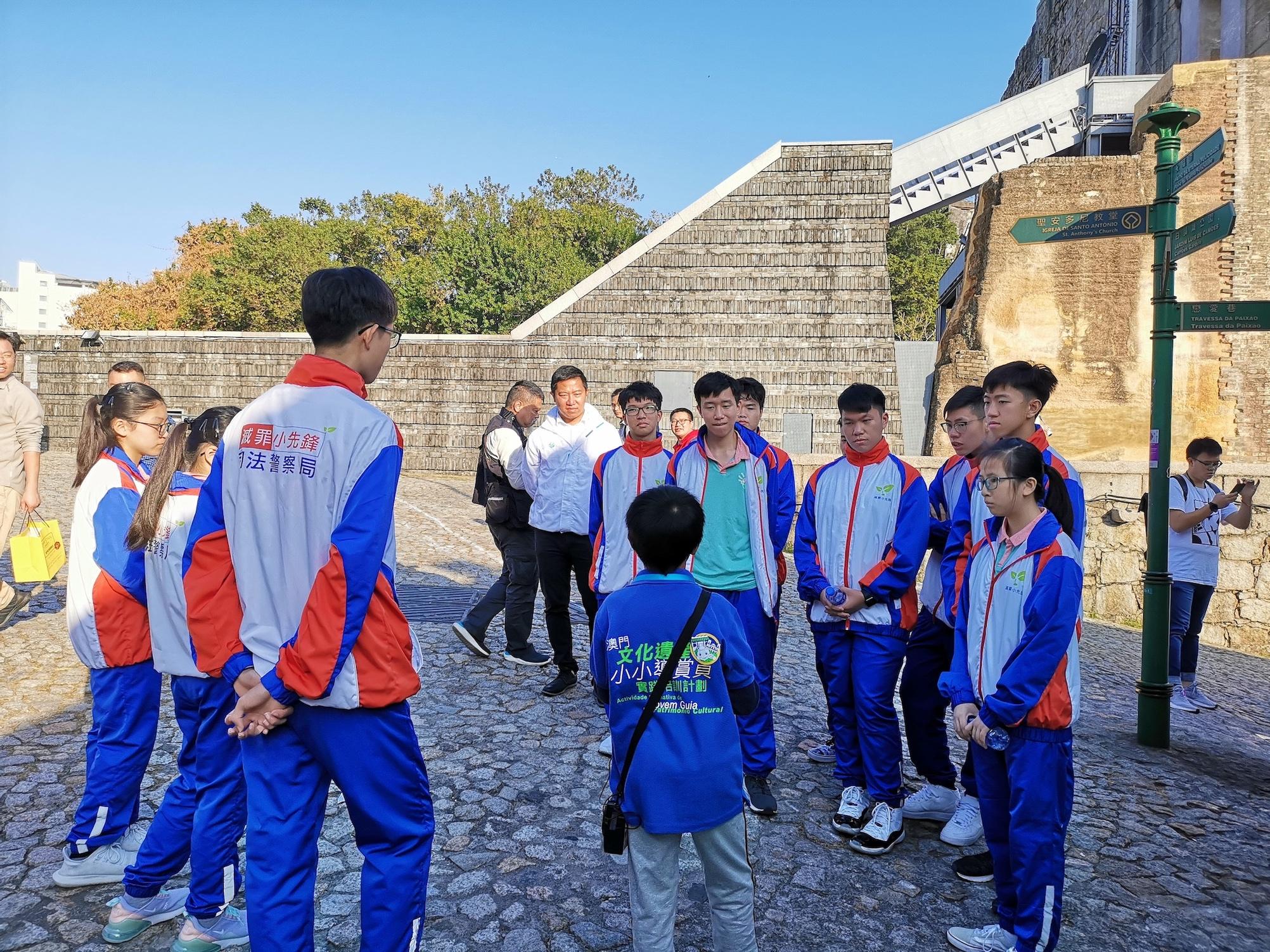 同人 A Comunidade de Macau