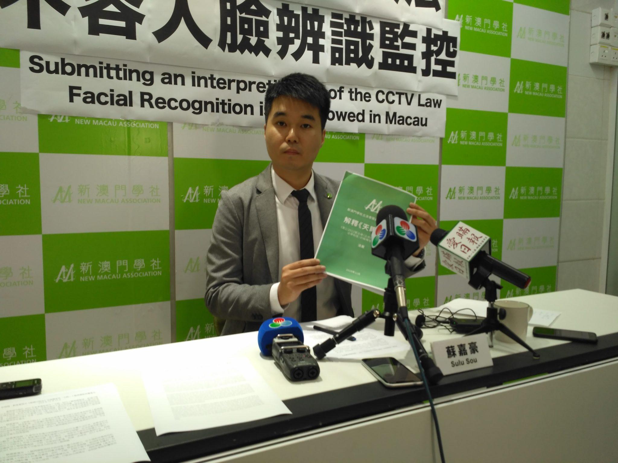 Sulu Sou preocupado com permanência de Wong Sio Chak no Governo