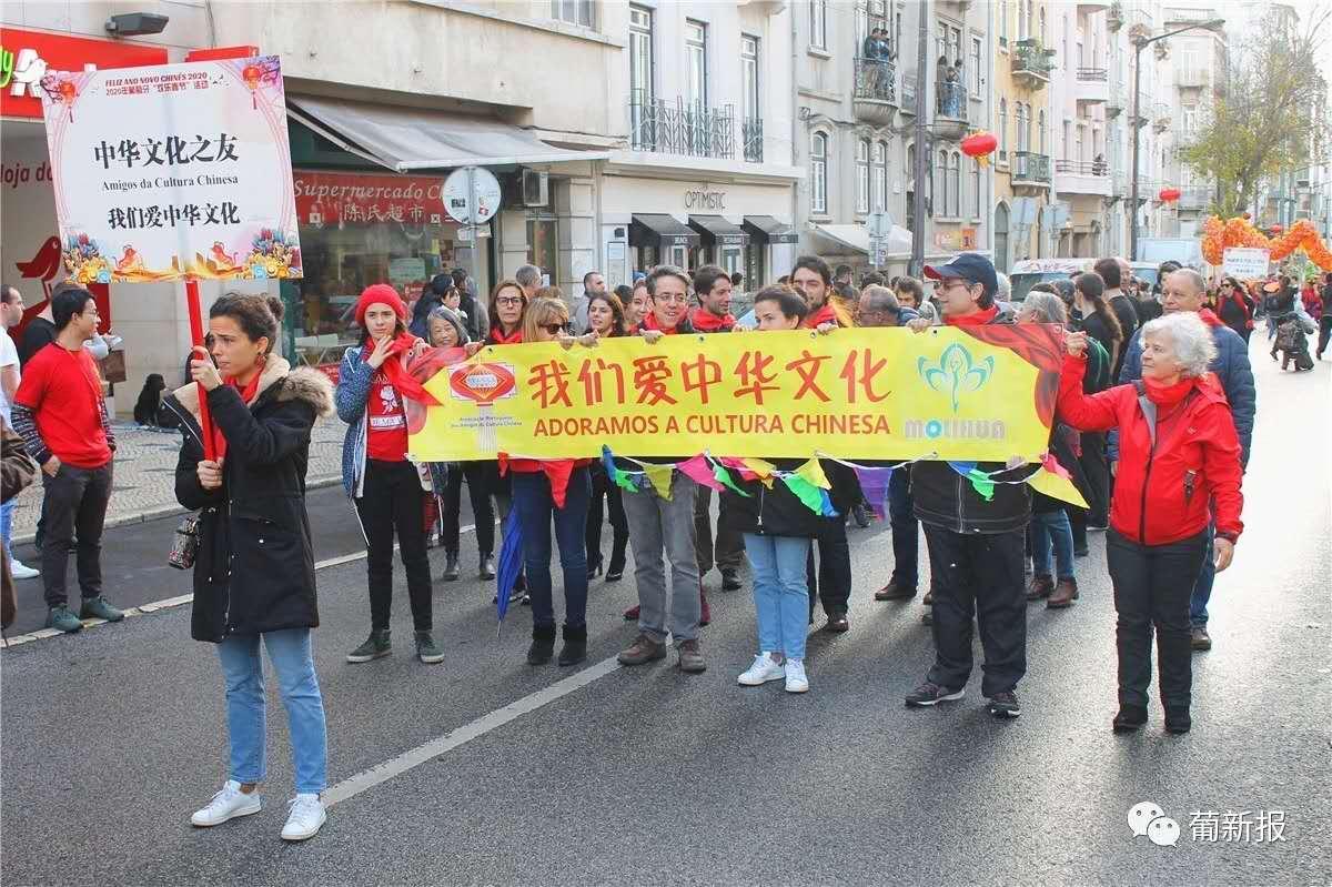 Ano Novo Chinês | Distância diminui festejos da comunidade em Portugal