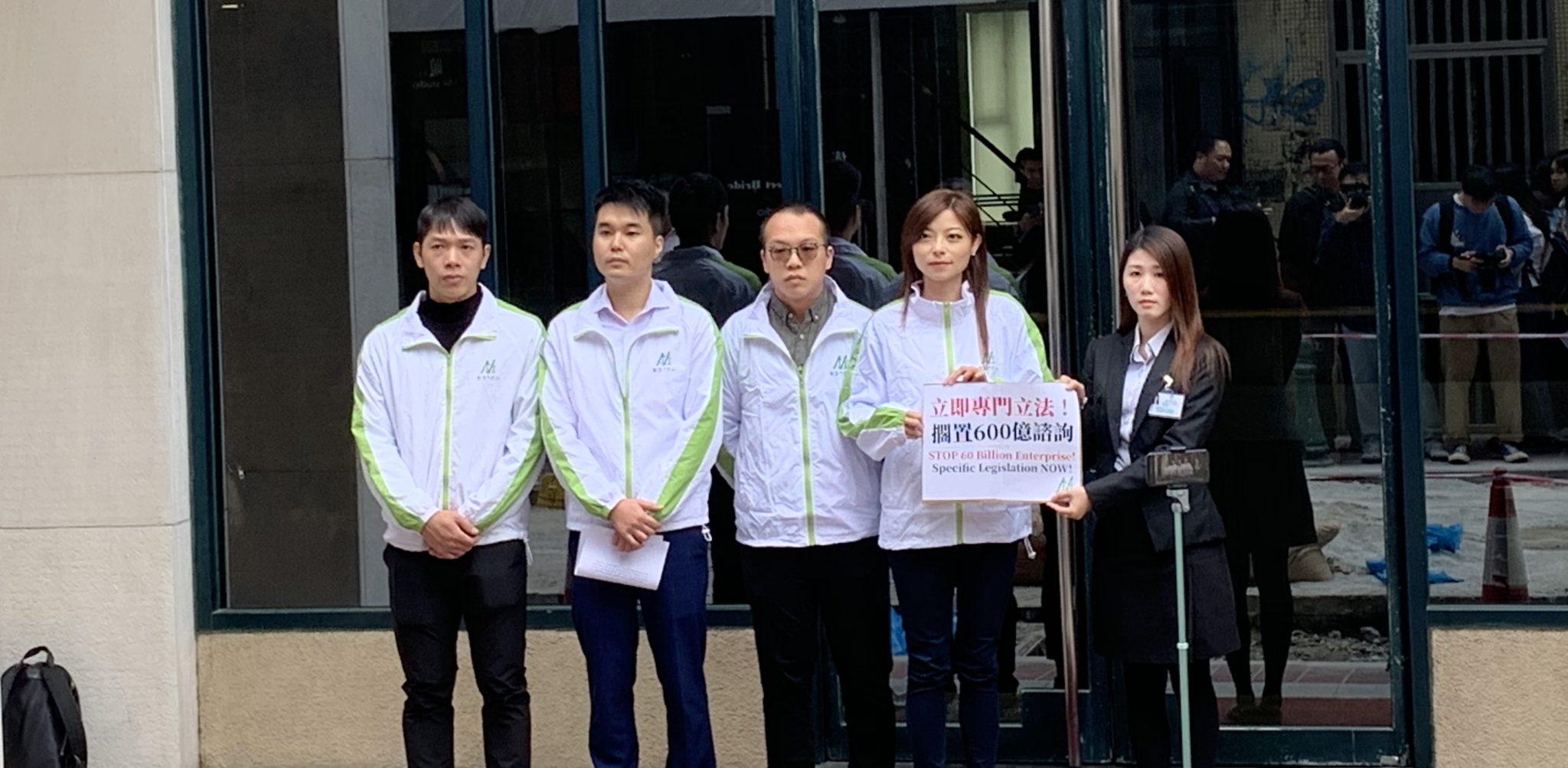 Associação Novo Macau volta a pedir lei para regular capitais públicos