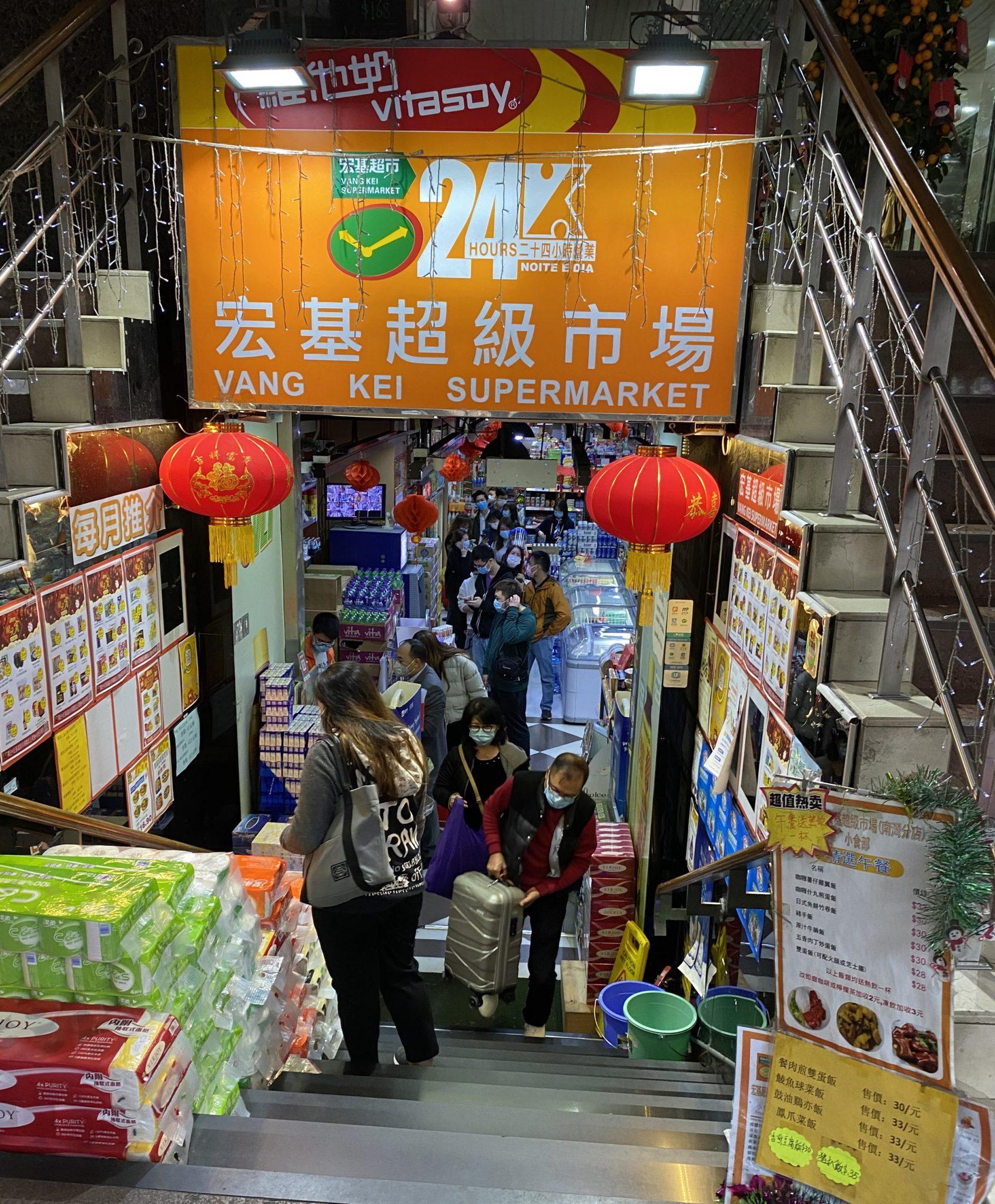 Supermercados   Assegurado fornecimento normal de produtos