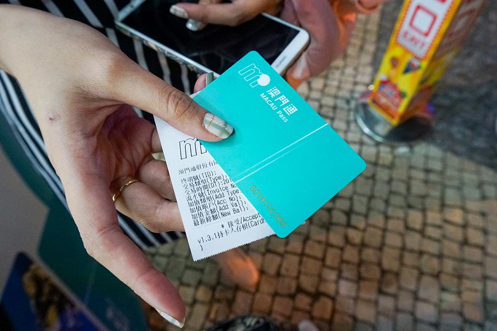 MPay | Macau Pass nega ocorrência de ataque informático