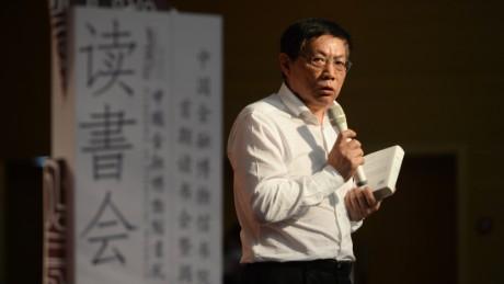Órgão de disciplina do Partido Comunista Chinês investiga milionário que criticou Xi Jinping