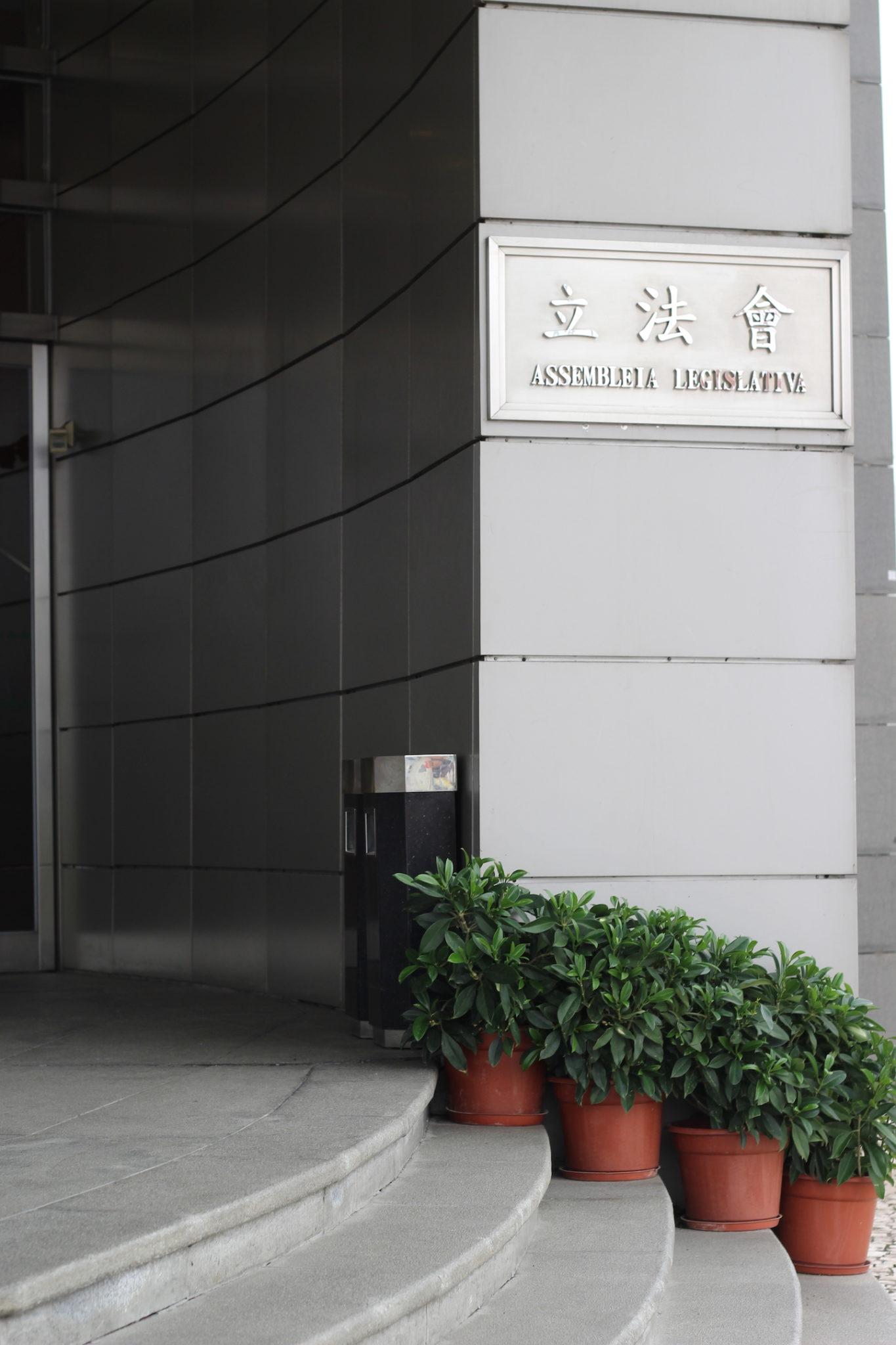 Deputados pedem regresso de vistos turísticos para quem vem de Guangdong