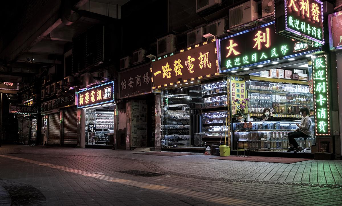 Penhores | Empregado furta 1,3 milhões de dólares de HK