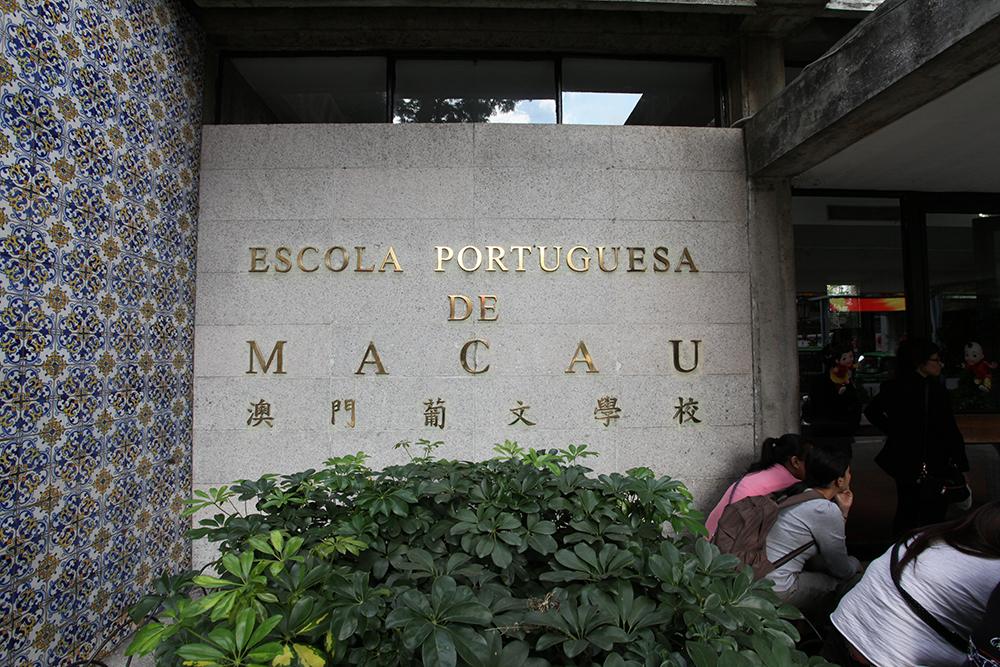 EPM | Consulado nega voo charter para transportar alunos finalistas