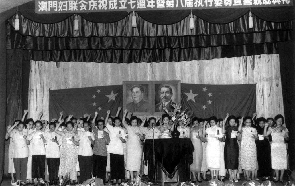 Associação das Mulheres de Macau comemora 70 anos