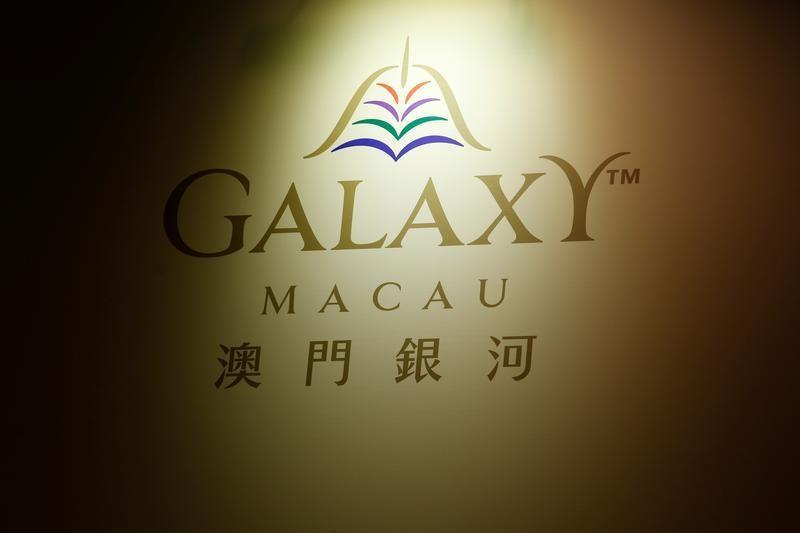 Galaxy Macau | Centro de convenções pode abrir na segunda metade do ano
