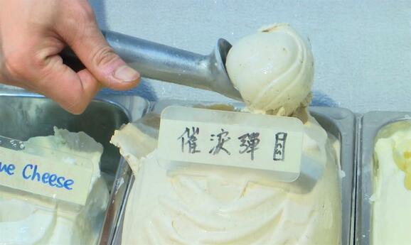 Hong Kong   Gelataria oferece sabor a gás lacrimogéneo para recordar protestos