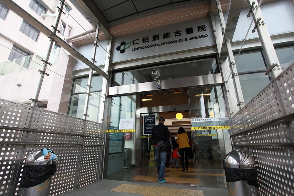 Concedida alta hospitalar ao último doente de covid-19 em Macau